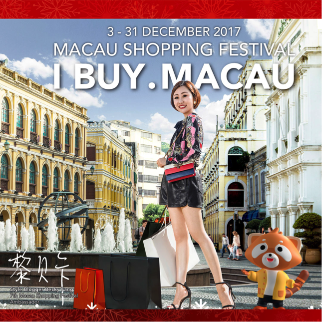 Macao_Shopping_Festival.png