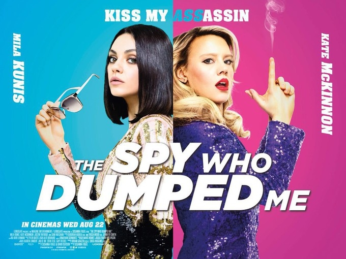 the-spy-who-dumped-uk-poster_large.jpg