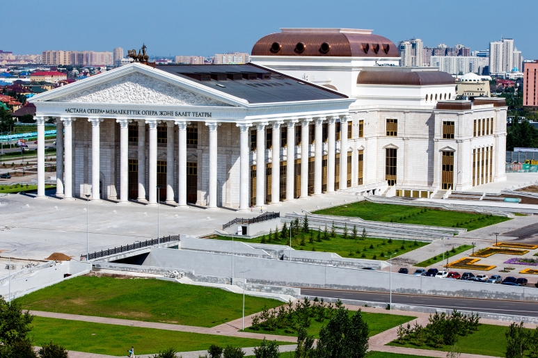 Astana Opera and Ballet Theater.jpg