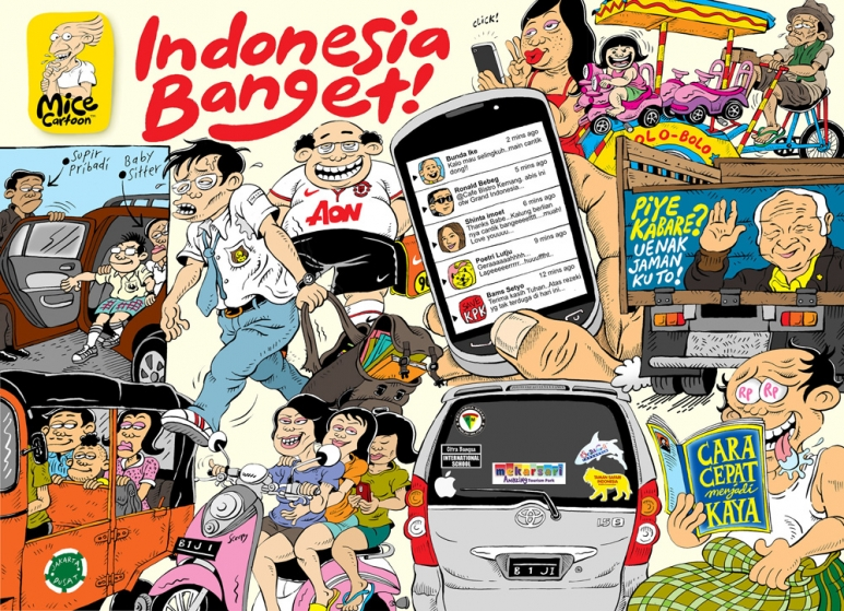 front-cover-komik-indonesia-banget-1000px.jpg