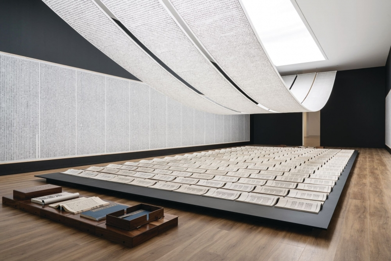 10142415-museum-macanxu-bing-book-from-the-sky-02-museummacan-preview-maxwidth-2000-maxheight-2000-ppi-300-quality-100_article_2000x1334.jpg