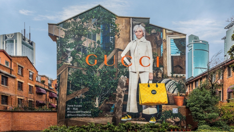 DEWIMAG-GUCCI-OFF-THE-GRID-2.jpg